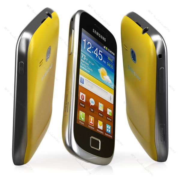 Samsung_galaxy_mini2_06.jpg09fad091-adfb-42f2-9c34-ace1f24d9af1Large