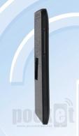 HTC M404