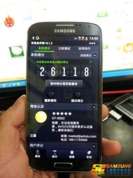 Galaxy S4-06