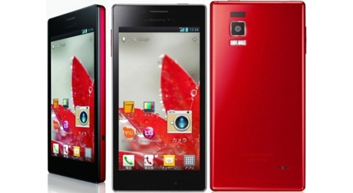Waterproof-LG-Optimus-GJ-Arriving-in-Taiwan-on-May-22