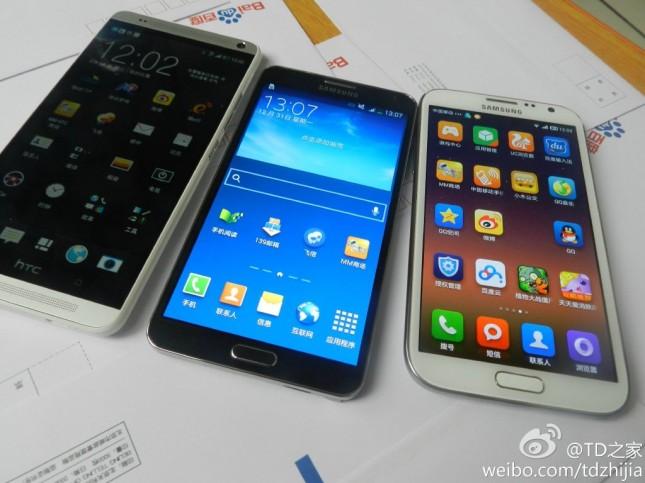 htc-one-max-leak-weibo-3-645x483