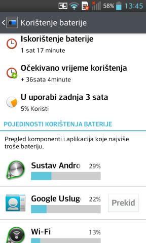 LG L7 II screenshot (4)