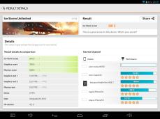 Screenshot_2013-10-28-20-37-07