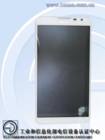 Huawei Ascend mate 2_01