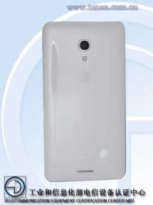 Huawei Ascend mate 2_02